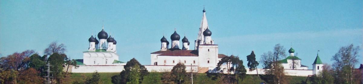 Свято-Троицкий Макариево-Унженский мужской монастырь